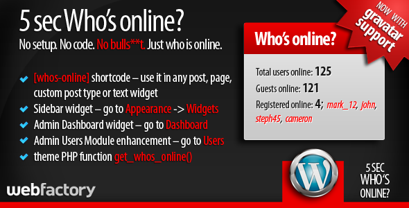 16-who-online-plugin-wordpress-sidebar